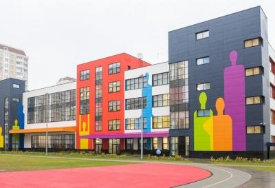 Когда в России откроют школы и детские сады после карантина?