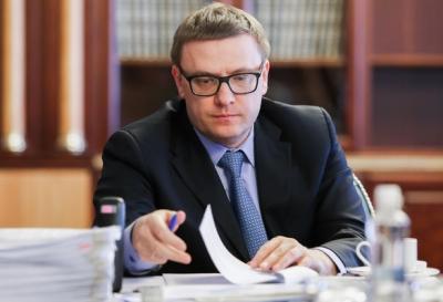 Пресс-секретарь губернатора Челябинска заразился коронавирусом