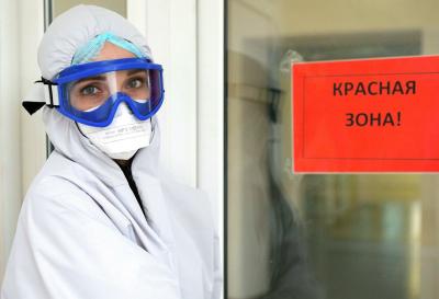 Чрезвычайное положение в Молдавии