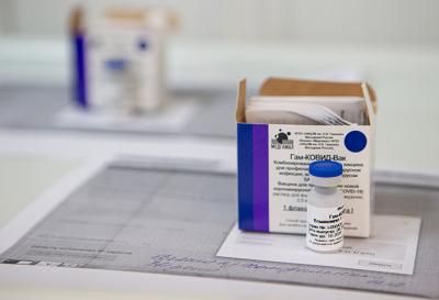 Вакцинация от коронавируса в Сахалинской области