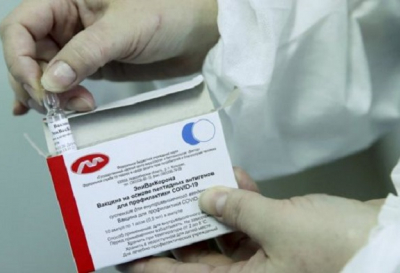 Центр «Вектор» опубликовал данные тестирования ЭпиВакКороны